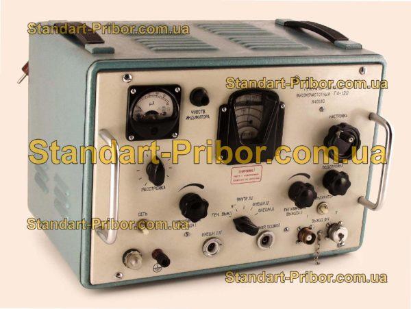 Г4-120 генератор сигналов высокочастотный - фотография 1