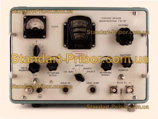 Г4-121 генератор сигналов высокочастотный - изображение 2