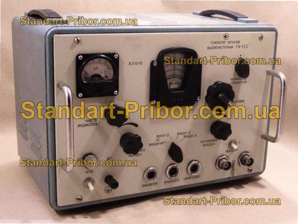 Г4-122 генератор сигналов высокочастотный - фотография 1