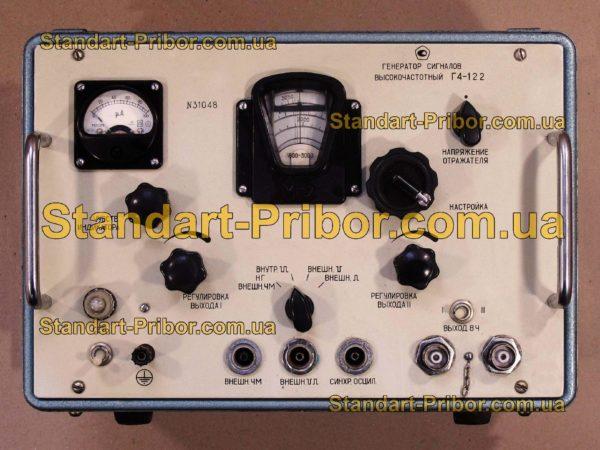 Г4-122 генератор сигналов высокочастотный - фото 3