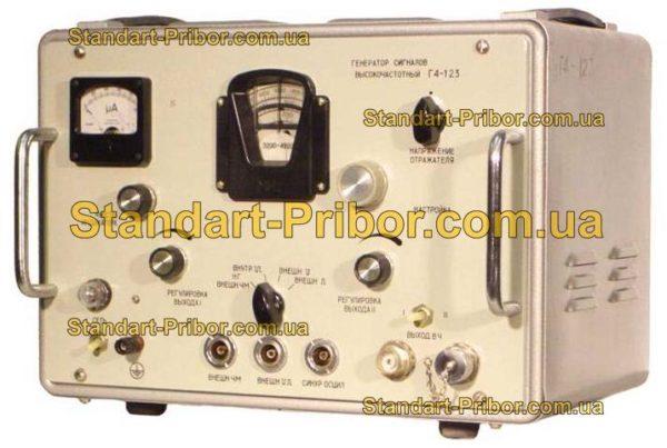 Г4-123 генератор сигналов высокочастотный - фотография 1