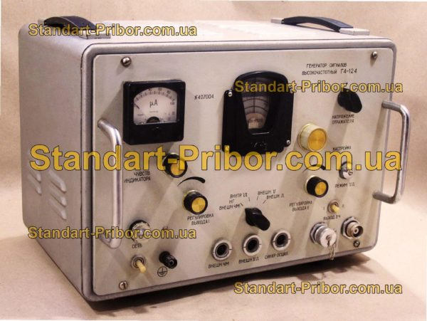Г4-124 генератор сигналов высокочастотный - фотография 1
