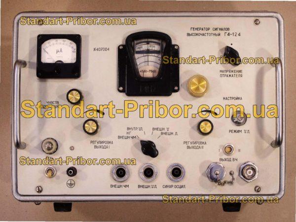 Г4-124 генератор сигналов высокочастотный - фото 3
