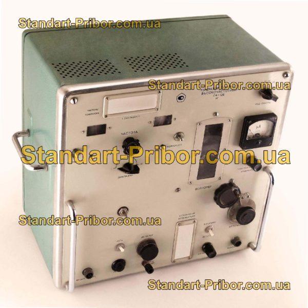 Г4-126 генератор сигналов высокочастотный - фотография 1