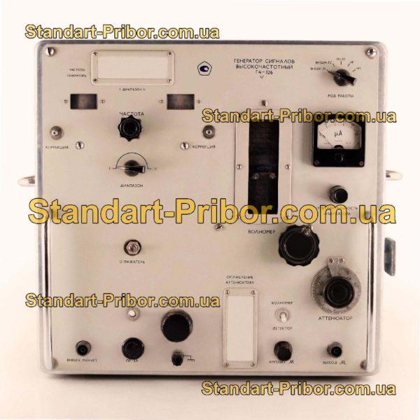 Г4-126 генератор сигналов высокочастотный - изображение 2