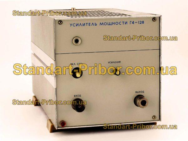 Г4-128 генератор сигналов высокочастотный - фотография 1