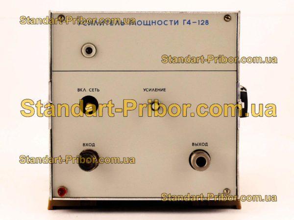 Г4-128 генератор сигналов высокочастотный - фото 3