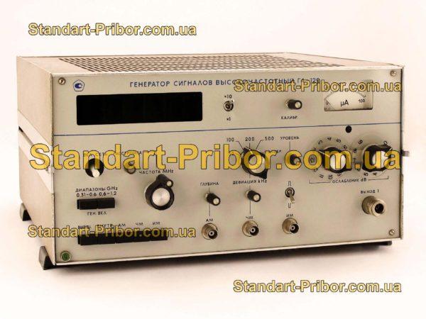 Г4-129 генератор сигналов высокочастотный - фотография 1