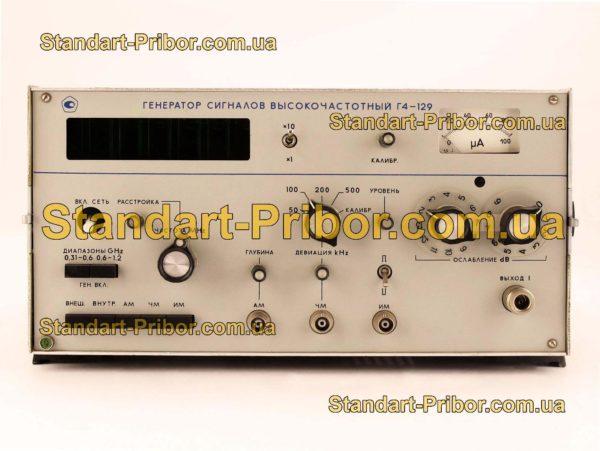 Г4-129 генератор сигналов высокочастотный - изображение 2