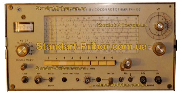 Г4-132 генератор сигналов высокочастотный - фотография 1