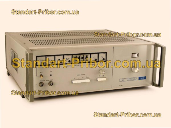 Г4-141 генератор сигналов высокочастотный - фотография 1