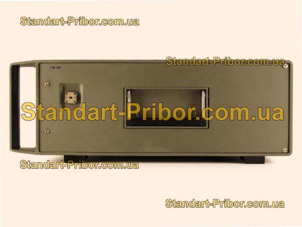 Г4-141 генератор сигналов высокочастотный - фото 3