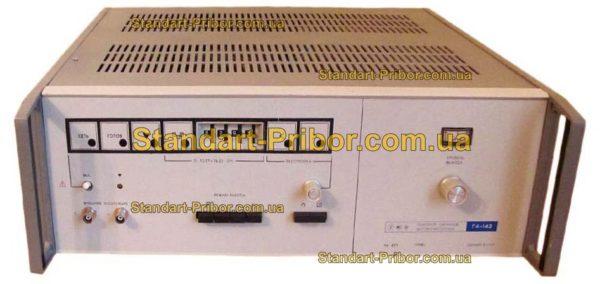 Г4-142 генератор сигналов высокочастотный - фотография 1