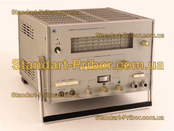 Г4-143 генератор сигналов высокочастотный - фотография 1