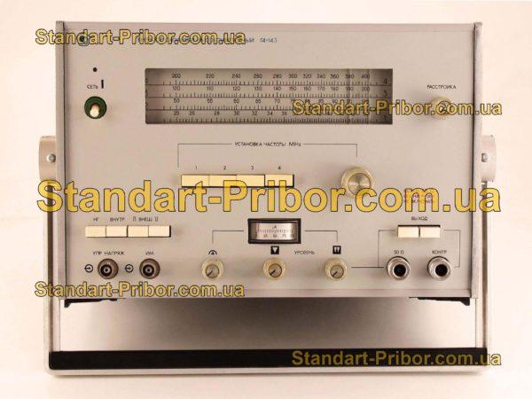 Г4-143 генератор сигналов высокочастотный - изображение 2