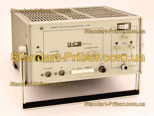 Г4-144 генератор сигналов высокочастотный - фотография 1