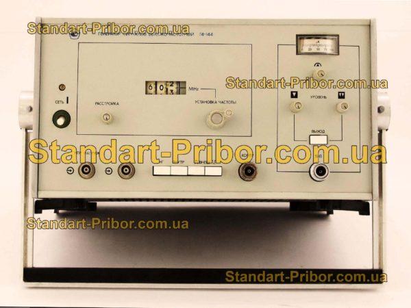 Г4-144 генератор сигналов высокочастотный - изображение 2