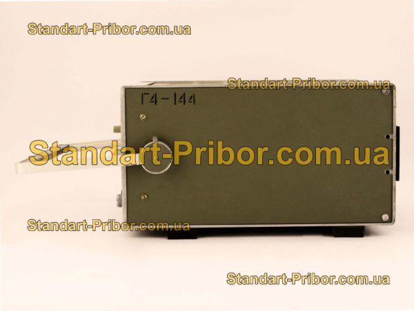 Г4-144 генератор сигналов высокочастотный - фото 3