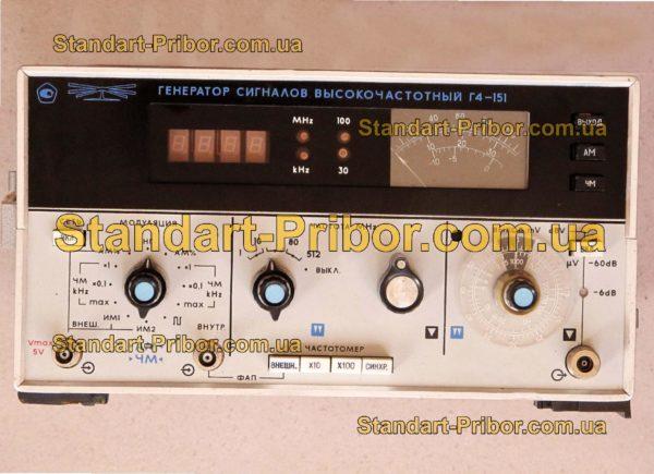 Г4-151 генератор сигналов высокочастотный - изображение 2