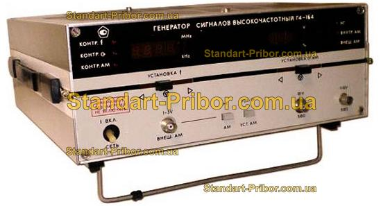 Г4-154 генератор сигналов высокочастотный - фотография 1