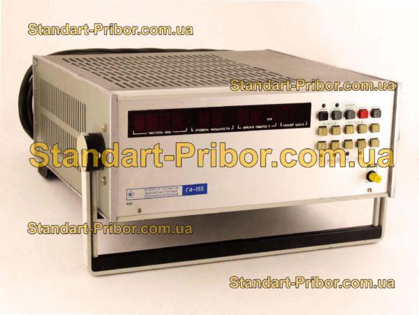 Г4-155 генератор сигналов высокочастотный - фотография 1