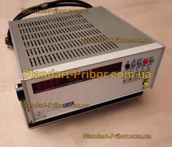 Г4-156 генератор сигналов высокочастотный - фотография 1