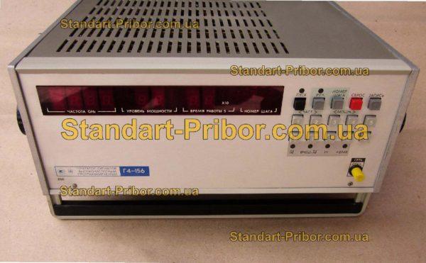Г4-156 генератор сигналов высокочастотный - изображение 2