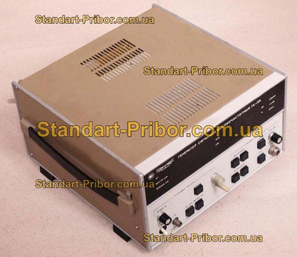 Г4-158 генератор сигналов высокочастотный - фотография 1