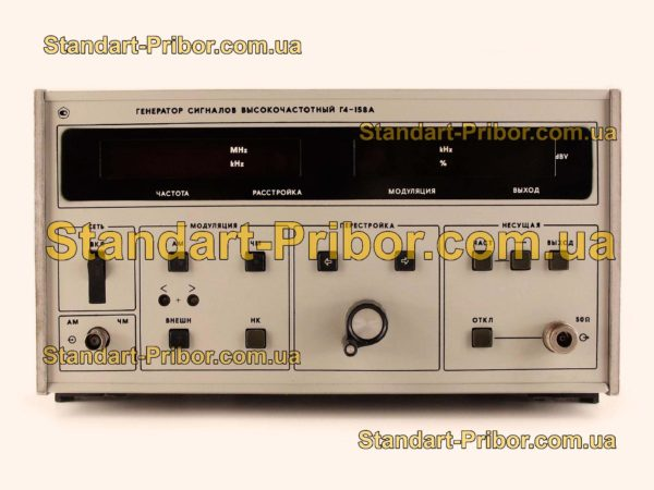 Г4-158А генератор сигналов высокочастотный - изображение 2