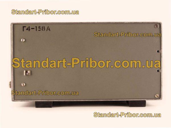 Г4-158А генератор сигналов высокочастотный - фото 3