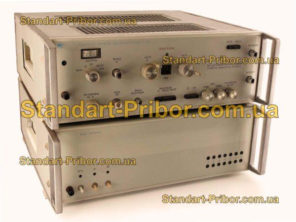 Г4-159 генератор сигналов высокочастотный - фотография 1