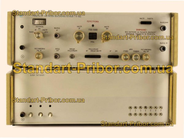 Г4-160 генератор сигналов высокочастотный - фотография 1