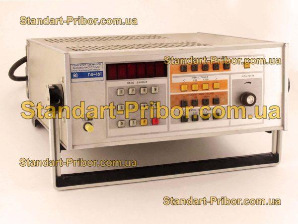 Г4-161/1 генератор сигналов высокочастотный - фотография 1