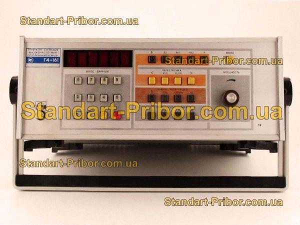 Г4-161/1 генератор сигналов высокочастотный - изображение 2