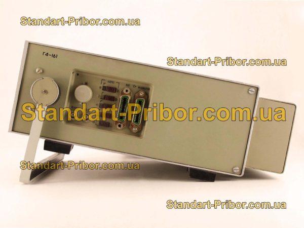 Г4-161/1 генератор сигналов высокочастотный - фото 3