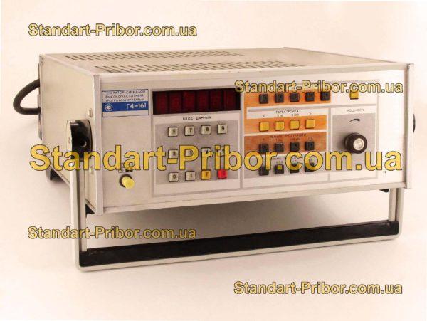 Г4-161 генератор сигналов высокочастотный - фотография 1