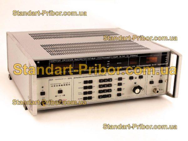 Г4-164 генератор сигналов высокочастотный - фотография 1