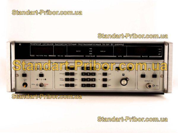 Г4-164 генератор сигналов высокочастотный - изображение 2