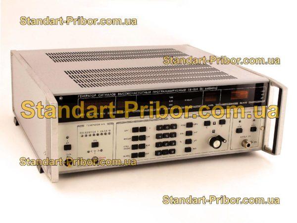 Г4-164А генератор сигналов - фотография 1