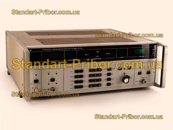 Г4-165 генератор сигналов высокочастотный - фотография 1