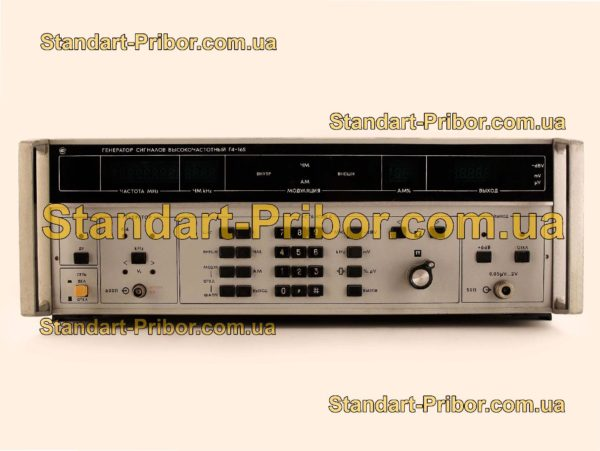 Г4-165 генератор сигналов высокочастотный - изображение 2