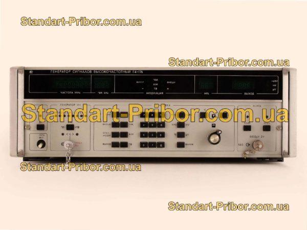 Г4-176 генератор сигналов высокочастотный - изображение 2