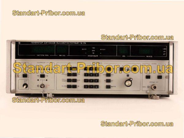 Г4-176 генератор сигналов высокочастотный - фото 3