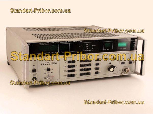 Г4-176Б генератор сигналов - фотография 1