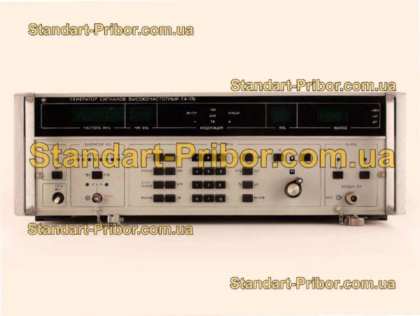 Г4-176Б генератор сигналов - фото 3
