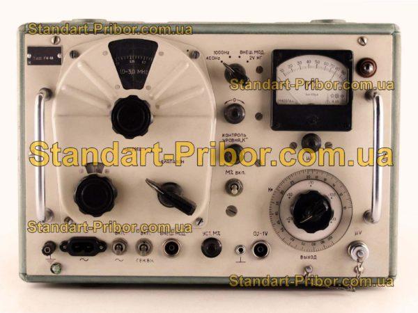 Г4-18 генератор сигналов - изображение 2