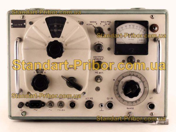Г4-18 генератор сигналов - фото 3