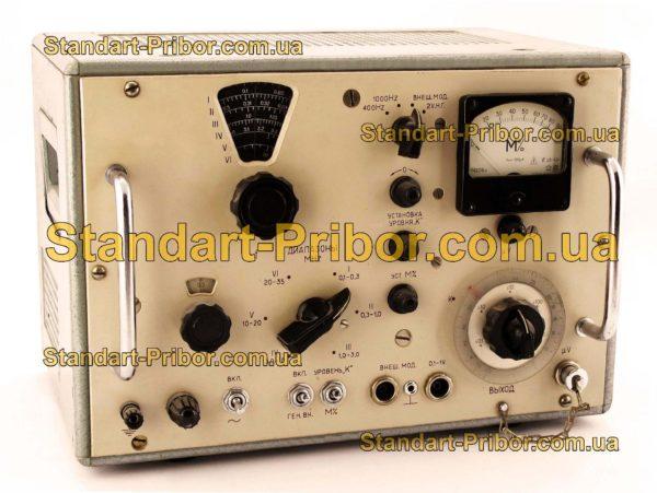 Г4-18А генератор сигналов - фотография 1