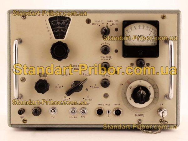 Г4-18А генератор сигналов - изображение 2