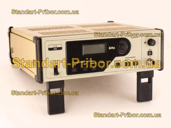 Г4-193 генератор сигналов высокочастотный - фотография 1